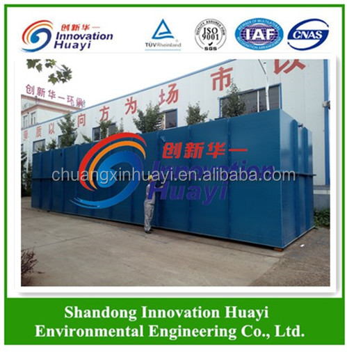 Domestic package/small integrated wastewater/sewage/waste water treatment equipment/plant