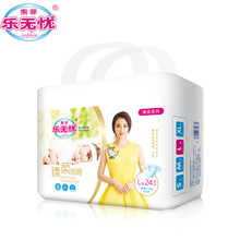 Breathable pe film most sleepy breathable baby diapers wholesale