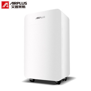 20L/D fashion home dehumidifier /Multifuncational intelligent drying dehumidifier with R290 refrigerative