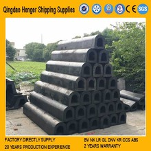 D type marine rubber fender for seal