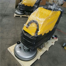 C5 20in battery power walk behind floor scrubber machine rental for sale