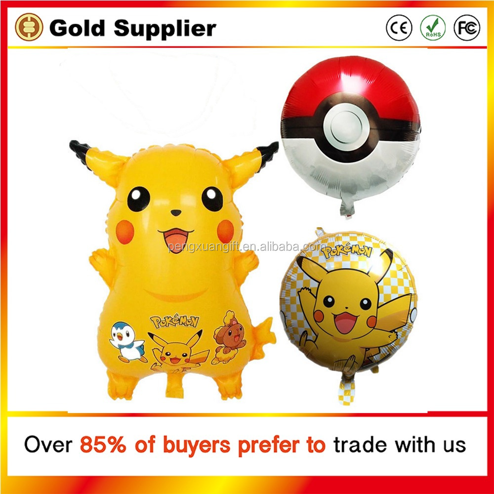 Yellow Latex Balloons Emoji Balloons Smiley Face Expression Party Wedding Ballon Cartoon Pokemon Inflatable Balls 12""