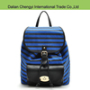 Stripe new style wholesale cute Backpacks