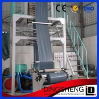 High speed Double layer Courier Bags film blowing making machinery