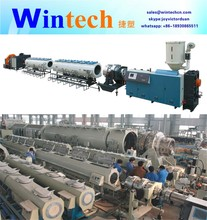 Pipe Production Line,extrusion line hdpe pipe making machine pipe extruder