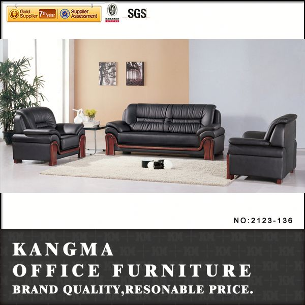cheap price PU sofa for office use