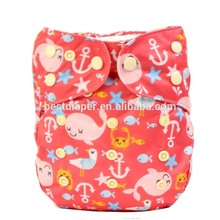 Happy flute Washable Baby Pocket Nappy Cloth Reusable Diaper Covers