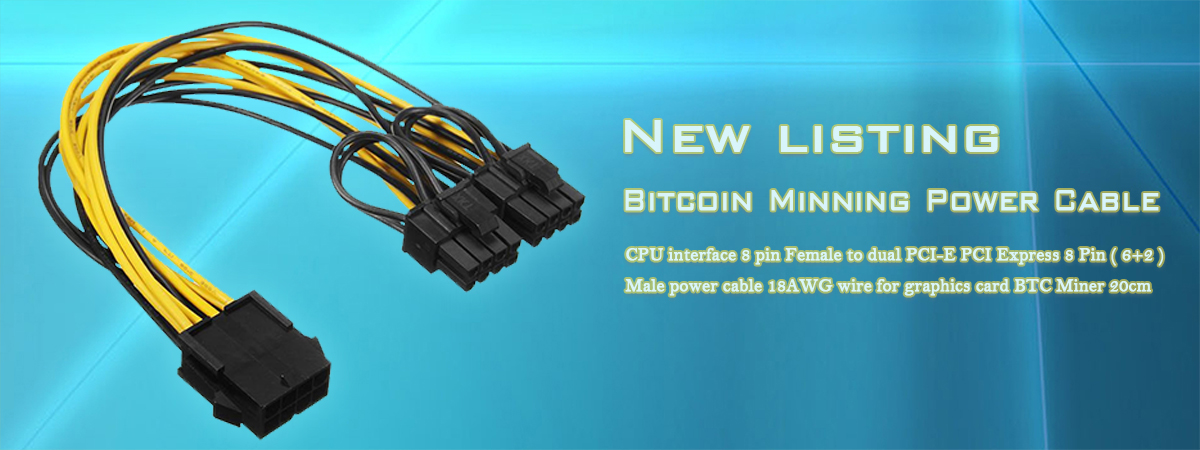 Quzhou Holly Electronic Co., Ltd. - Wire Harness