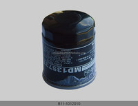 lifan oil fitler X60, 720, 620, 520, 520i, 320 auto parts BYD F0 F3 Chery geely