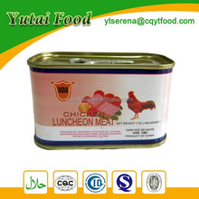 Halal Canned Food Chicken Luncheon Meat 200g