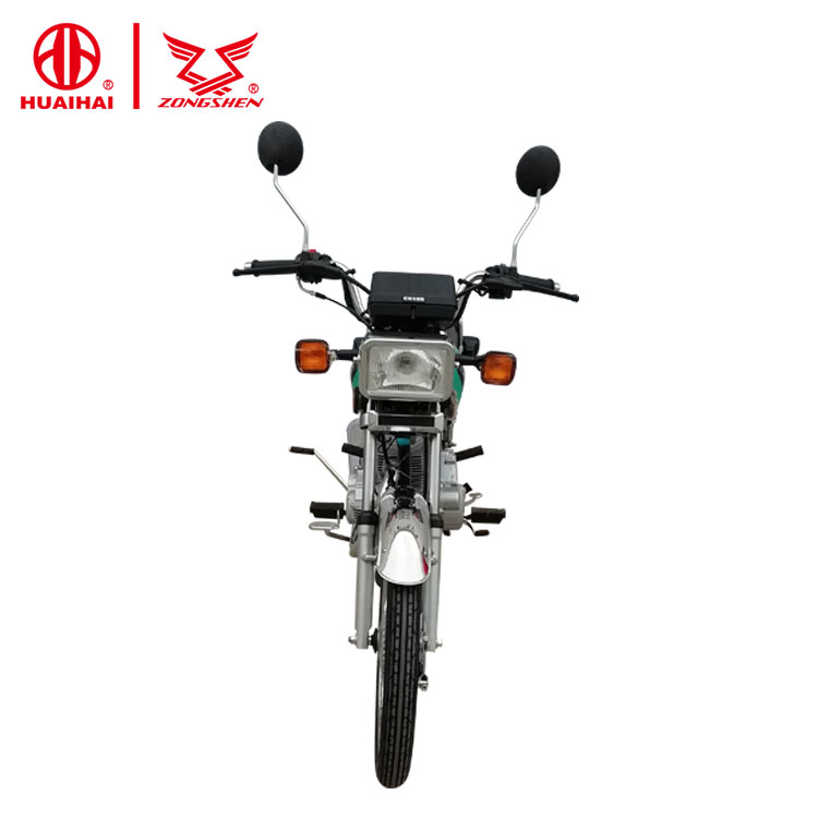 fast speed chinese huaihai brand 125CC engine racing motorbike