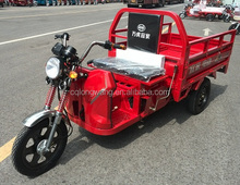 FACTORY PRICE 1000W CARGO ELECTRIC TRICYCLE ADULTS/110CC 120CC 150CC 175CC 200CCNEWEST MODEL BAJAJ THREE WHEELER FOR SALE