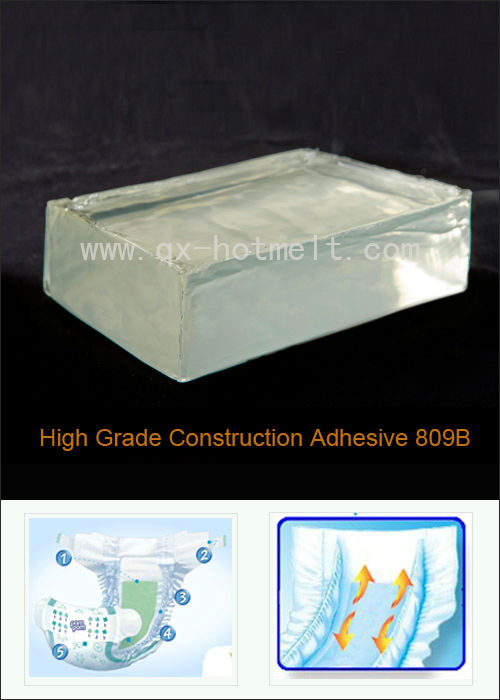 Raw material for sanitary napkin 809B