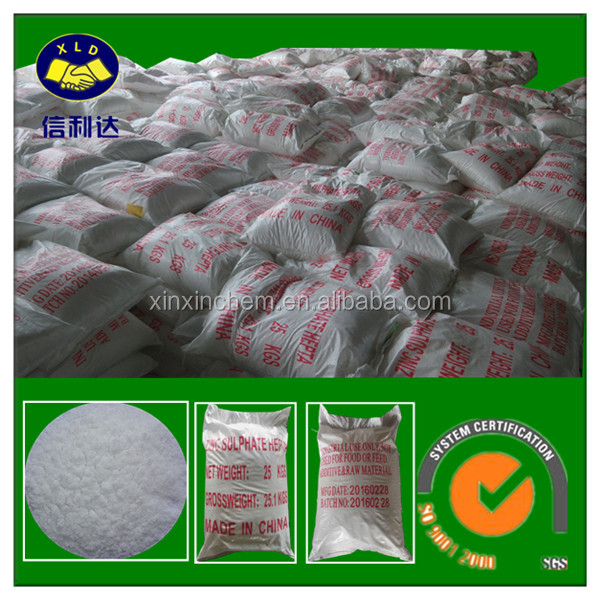 Zinc Sulphate Is Used In Lead And Zinc Mining Flotation