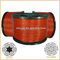 steel cable reel 3/16