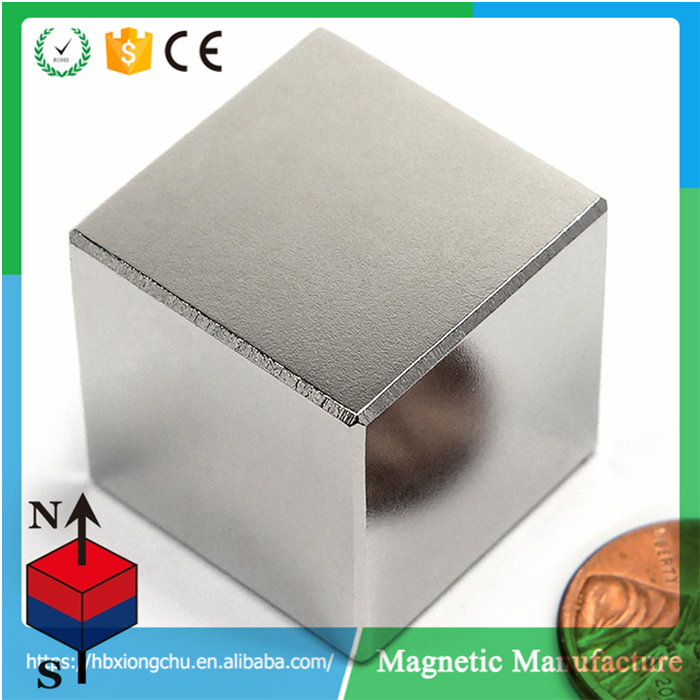 wholesale Free neodymium magnets