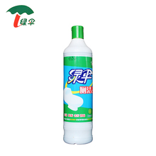 antibacterial liquid Detergent bathroom automatic toilet bowl cleaner