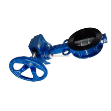 rubber seal cast iron lug wafer type gearbox butterfly valve price D371X