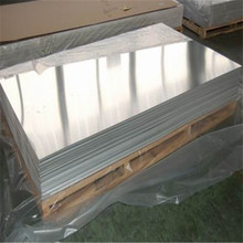 Color Coated Mirror Finish Anodized Aluminum Sheet 1060,1100,5052,5053