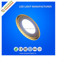 China Supplier Wholesale Yellow Ring 20w Led Square Panel Light