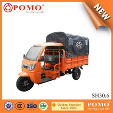 China Supplier High Quality Three Wheel Covered Motorcycle For Sale(SH30.6)
