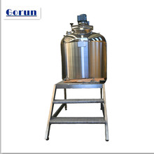 Vacuum Mixer Homogenizer Paste Mixing Tank/Body Lotion Cream Making Machines