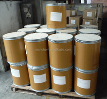High purity and pharmaceutical grade 4-Aminobenzoic acid (PABA) EP7