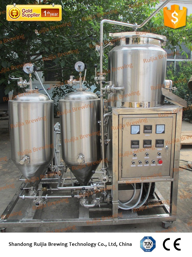 Home brewery system, stainless steel conical fermenter supplier