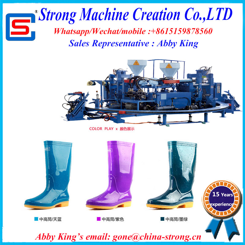 GumBoots Making Machine, PVC Rain Boots Injection Moulding Machine,nice Quality PVC gum boots Injection Machine