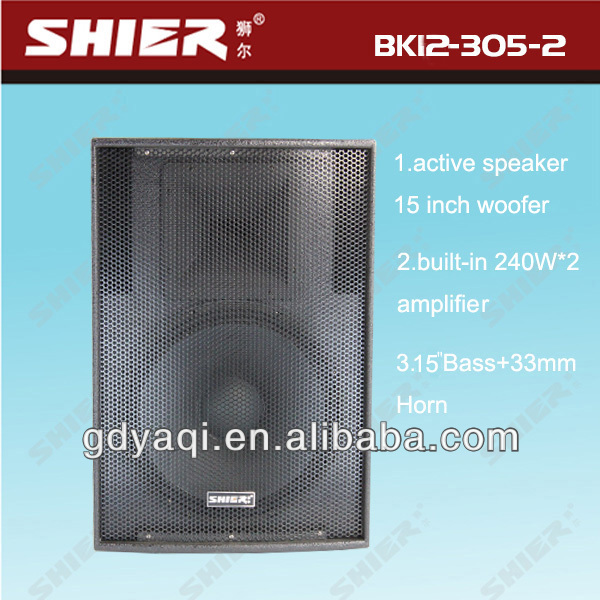 SHIER BK12-305-2 pro audio sound system with optical input