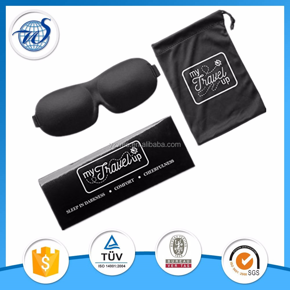 2017 new products 3d sleep mask with ear plug and pouch bag