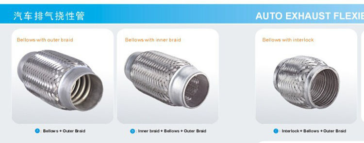 Stainless Steel Flexible Engine Exhaust Bellows Pipe Connector