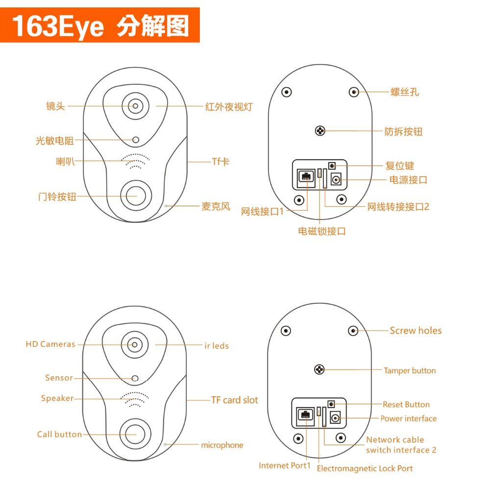 high quality 163 eye wifi HD camera wireless door bell