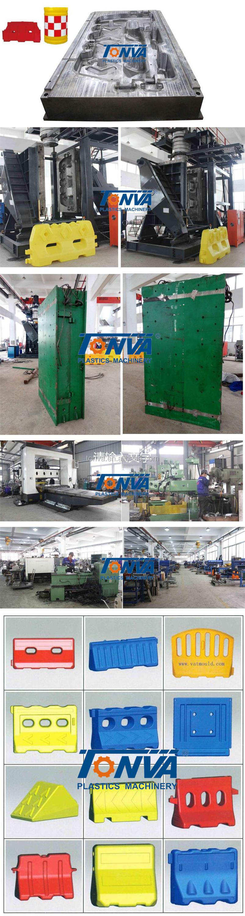 China manufacturer strong plastic road safty barrier blow mold