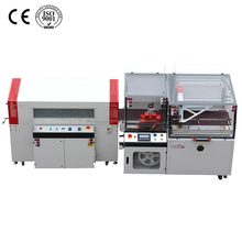 GH-3015ML Minimum Packing SpeedSide Sealing and Shrinking Packing Machine