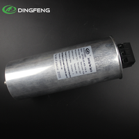 Single Phase Capacitor Bank 10 Kvar
