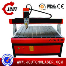 Good quality and long life customized1212AV router cnc