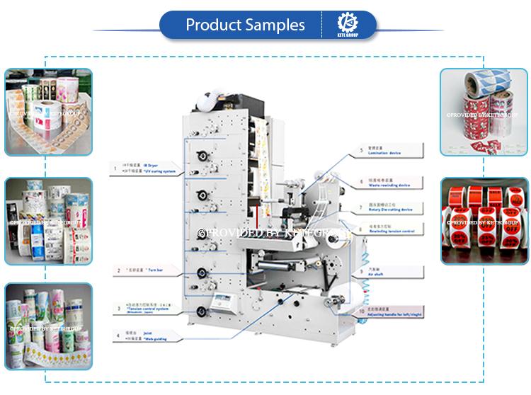 plastic label printing machine