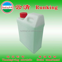 2017 China New Products concrete antifreeze
