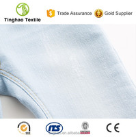 stretch French Terry Knitted Denim Fabric for jacket
