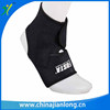 Breathable Neoprene Elastic Ankle Support,Self heating Ankle Support For Pain Relief