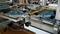 HS-AS150-1 Full automatic screen printing machine for paper