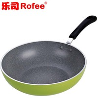 Fashion Style Ceramic Stainless Steel Frying Pan