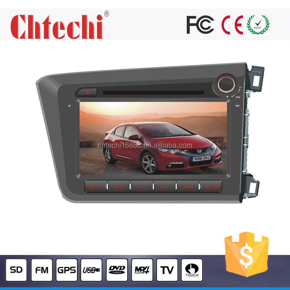 Car dvd car dvd navigation with Vehicle gps multimedia player am/fm music mp3 play