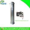 600g ozone generator quartz parts for mineral water treatment plant