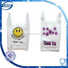 2016 Well printed ecofriendly poly packaging bags be made in china