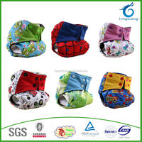 Happy Flute AIO bamboo charcoal liner cloth baby diaper