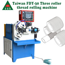 Hongbo HB-30 three shaft automatic pipe thread rolling machine from taiwan diameter 12-30mm