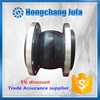 Steel plate ansi 150lb flanges rubber flexible pipe connector