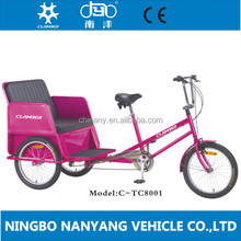 2015 chinese 20 inch steel frame pedal rickshaws with roof for sale / Tricycle with roof / passenger tricycle